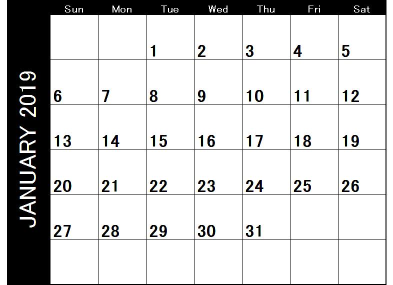Online January 2019 Printable Calendar