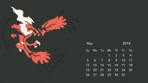 May 2019 Desktop Calendar Wallpaper