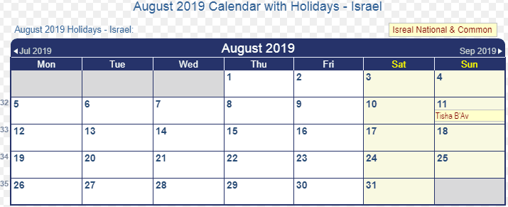 August 2019 Israel Holidays Calendar