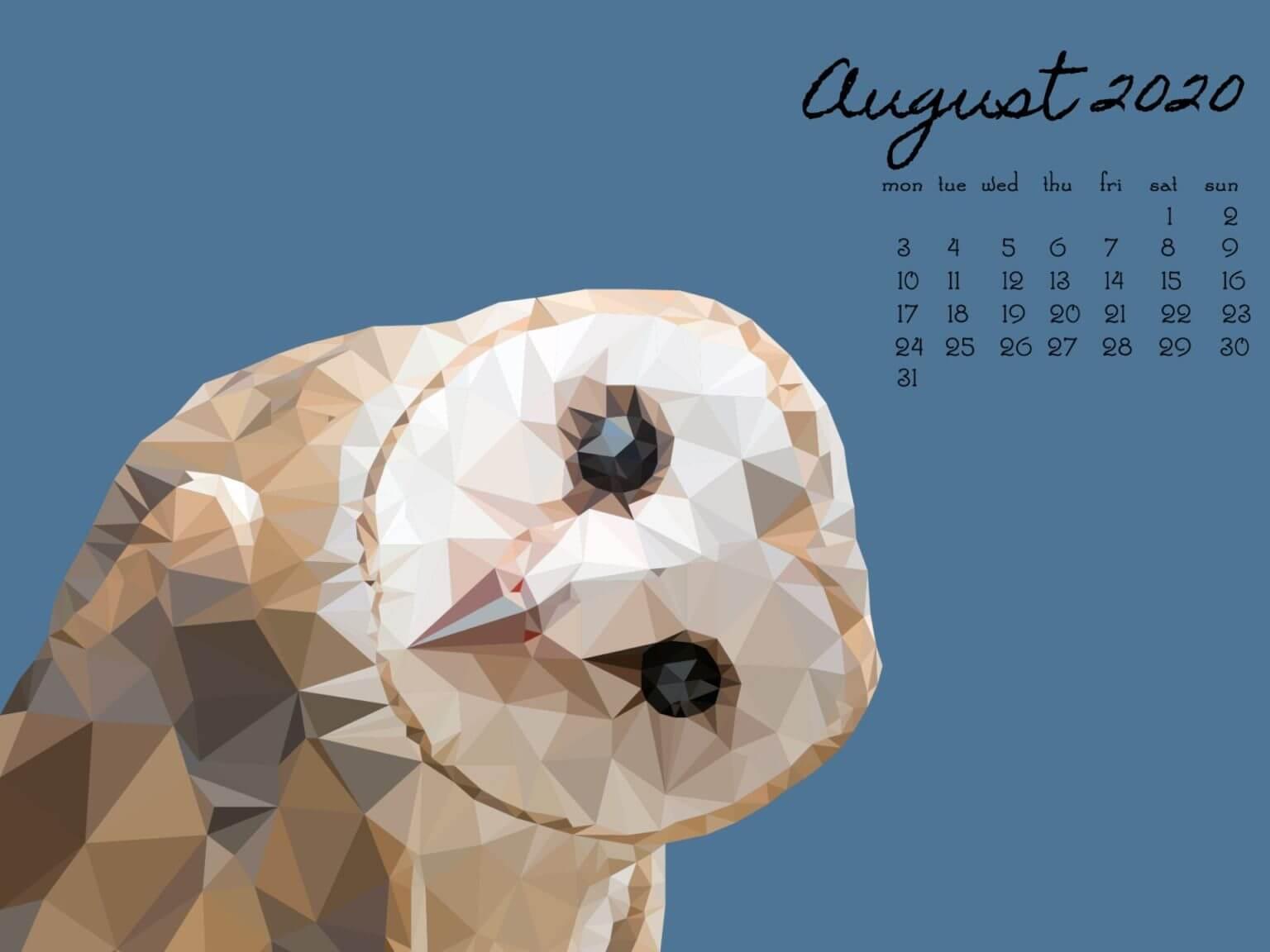 August 2020 Calendar Desktop Screensaver